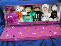 "6-8"" Quacker Factory Plush Halloween Bears. NEW in box. Retired! Sold in boxed set only in Beaufort, South Carolina"