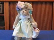 """Bearington Bears Plush Limited Collection. 14""""H Ava The Gardner w/doll stand-Retired! NEW in Beaufort, South Carolina"""