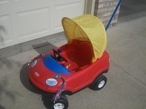 Push/Pull Cart for toddlers in Brookfield, Wisconsin