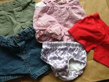 18 mos Assorted Shorts/Bloomers in Ramstein, Germany