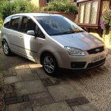 FORD FOCUS C MAX ESTATE 2.0 TDCI in Lakenheath, UK