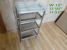 New Anywhere Stainless Steel Space-Saving Cart 10'' x 15'' x 31'' ,Removed Wash in Naperville, Illinois