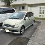 *Turbo* Must Sell in Okinawa, Japan