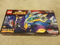 New LEGO Super Heroes 76021 Set in 29 Palms, California