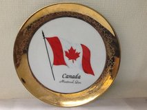 22 K Gold Canada Flag Plate in Houston, Texas