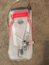 Osprey Hydraulics 2.5l water bladder- NEW- price lowered in Yucca Valley, California