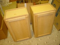 Kitchen Oak cabinets 2 New Fast to sell in DeKalb, Illinois