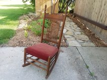 Vintage Rocker in Bolingbrook, Illinois