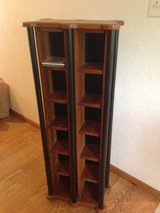 2 Solid Cherry Double Media Holders in Yorkville, Illinois