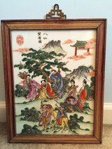 Porcelain Tile Asian Wall Art, Men and Women in Garden in Camp Lejeune, North Carolina