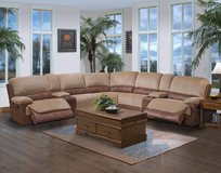 NEW POWER DOVER SECTIONAL WAS OVER $2000 NOW ONLY $999 in 29 Palms, California