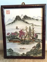 Asian Porcelain Wall Art Tile/Plaque, River with boats and garden in Camp Lejeune, North Carolina