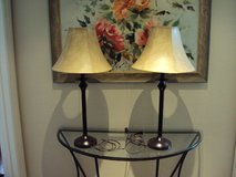 2 matching lamps  NEW PRICE in Las Vegas, Nevada