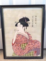 "Print of ""Utamaro Young lady blowing on a poppin"", 1790 in Camp Lejeune, North Carolina"