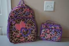 Justice Backpack/Lunch Box (Purple/Brown/Pink) in Chicago, Illinois