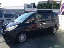 2005 Honda StepWagon - Power Sliding Doors - TINT - Excellent Family Vehicle - Compare & $ave in Okinawa, Japan