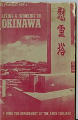 1965 Army Living & Working in Okinawa booklet in Okinawa, Japan