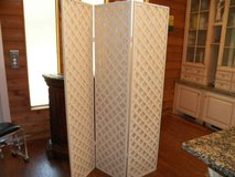 Screen / divider Lattice and curtain style in Beaufort, South Carolina
