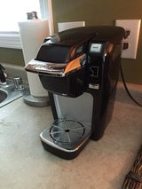 Keurig Excellent Condition in Hopkinsville, Kentucky