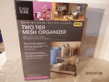 2 Tier Mesh Organizer Brand New in Aurora, Illinois