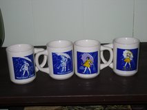 morton salt mugs in Chicago, Illinois