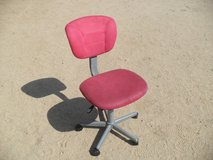 **  Office / Computer Chair  ** in 29 Palms, California