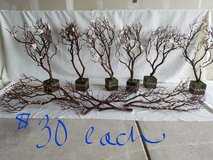 Rustic wedding tree branches in Plainfield, Illinois