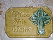 "bless this home 9"" x6"" in Bolingbrook, Illinois"
