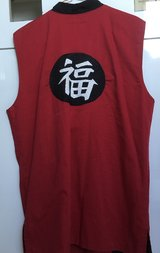 Chinese Vest in Okinawa, Japan