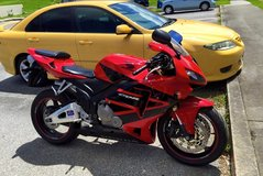 Honda CBR 600RR Serious offers only in Okinawa, Japan