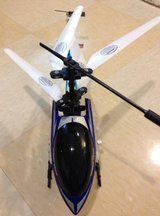 RC Helicopter for parts in Okinawa, Japan