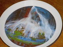 chicago collector plate-buckingham fountain in St. Charles, Illinois