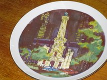 chicago collector plate-water tower in Aurora, Illinois