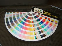 Van Son Holland Ink Pantone Matching System Color Guide (1999 Edition) in Orland Park, Illinois