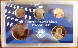 2003 S US Mint 10 Piece Proof Set in Baumholder, GE