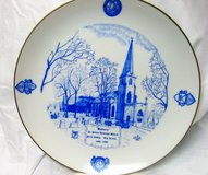 """RARE Collectible St. Peter's Episcopal Church 300th Anniversary Gold Plate 9 1/2"""" in Kingwood, Texas"""