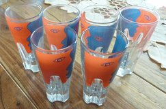Ramazzatti Glasses Set of 6 in Baumholder, GE