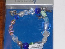 "NIB beaded bracelet ""silent night"" theme in Lockport, Illinois"