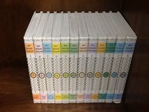 My Book House 1971 Complete Set of 12 Illustrated Childrens Books in The Woodlands, Texas
