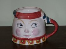 1986 humpty dumpty mug in Batavia, Illinois