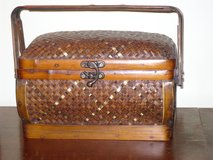 11x7 wicker box in Naperville, Illinois