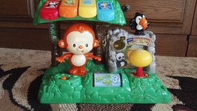 Vtech interactive Zoo,dance and play.Fully works,Inkl.baterry in Ramstein, Germany
