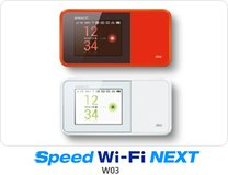 WANTED TO BUY:  AU POCKET MOBILE WIFI 4G LTE DEVICE in Okinawa, Japan
