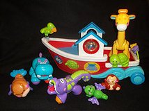 Fisher Price Amazing Animals Roll Along Musical Ark in Naperville, Illinois