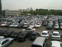 USFKclassifieds.co.kr - warrantied cars from $1000 and up, including USFK inspection & registration in Yongsan, South Korea