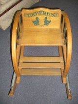 Vintage child's bouncy rocker in Naperville, Illinois