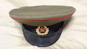 USSR Army Officer's Cap + Soviet Red Star in Wiesbaden, GE