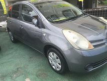 Sale 2005 Nissan note 2years inspection in Okinawa, Japan