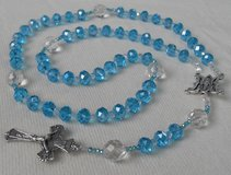 Bride Rosary or Quinceanera Czech Crystal Beads Aqua and Clear Special Middle Medal and Crucifix... in Houston, Texas