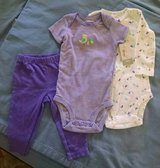 Carte's 3 pc baby layette in Schofield Barracks, Hawaii